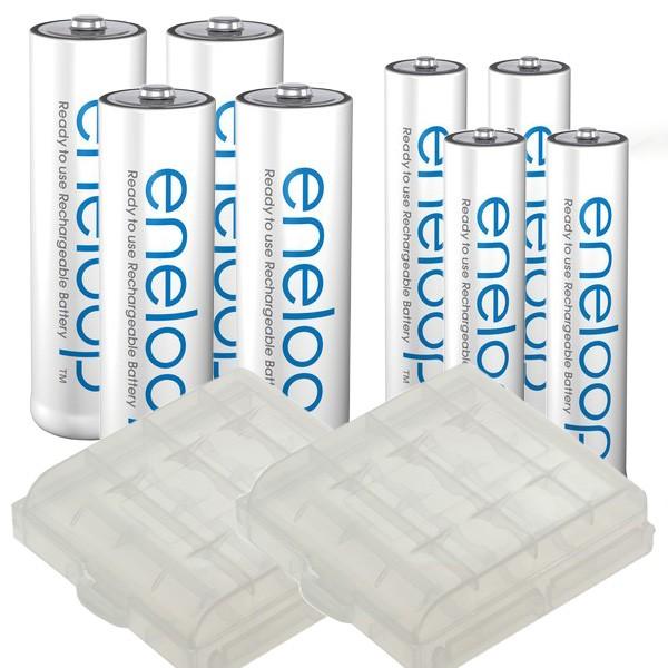 kQ Panasonic Eneloop Kombipack 4er AA + 4er AAA und Akkuboxen